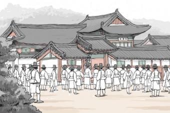 서울역 일대 역사 이야기_약현 1