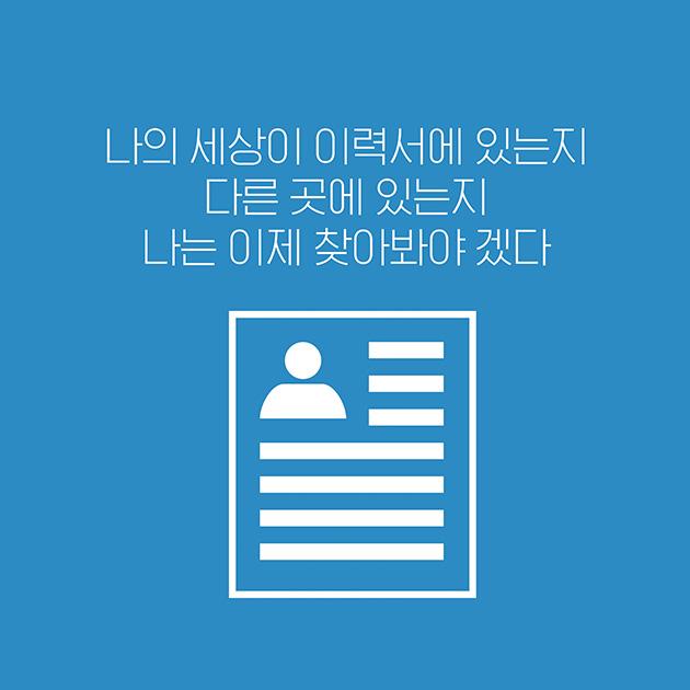 청년수당 모집공고_01