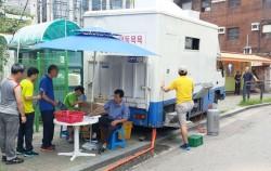 서울시 이동목욕서비스