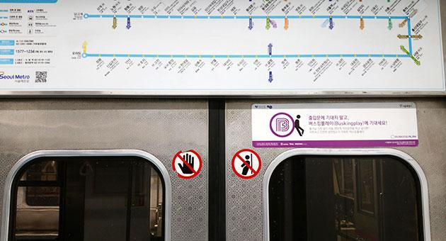 지하철광고