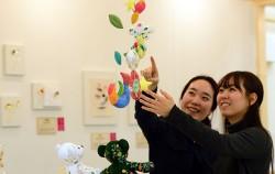 서울여성공예창업대전 전시회ⓒ뉴시스