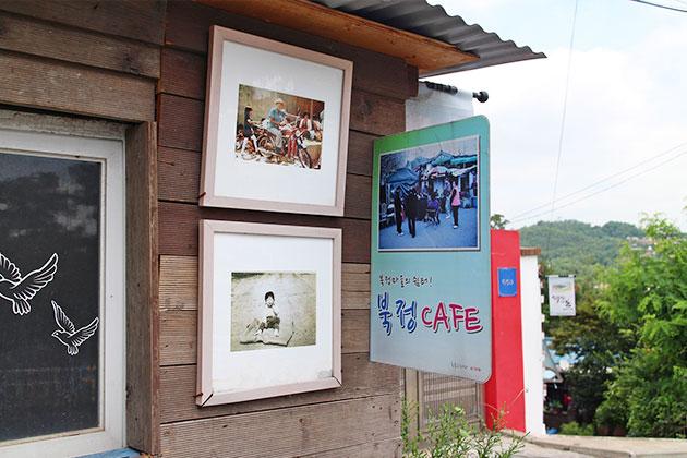 북정마을의 쉼터 북정 카페에 전시된 `응답하라 성북동` 사진들
