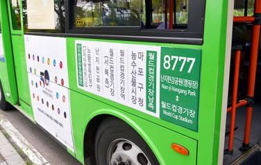 8777번은 월드컵경기장과 난지한강공원을 순환운행하는 버스이다