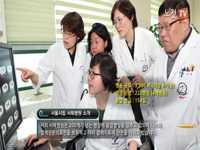 서울 시민을 위한 서울 공공의료 서울시립서북병원