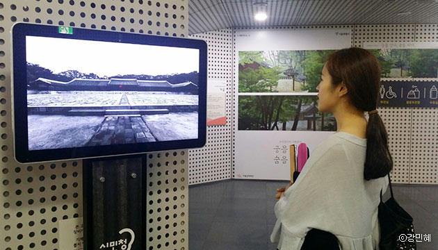 `궁을 걷다, 숨을 쉬다展`이 열린 소리갤러리 입구에는 미디어전시임을 알리는 전시 영상이 모니터를 통해 재생되고 있다. ⓒ강민혜