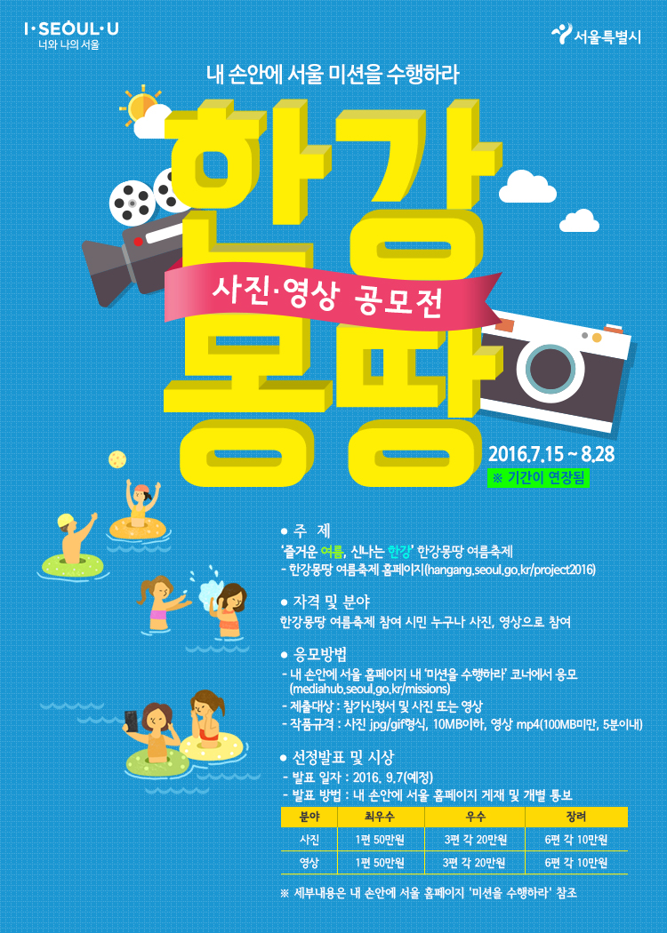 poster_160818