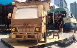리사이클 투어버스 `차근차근`