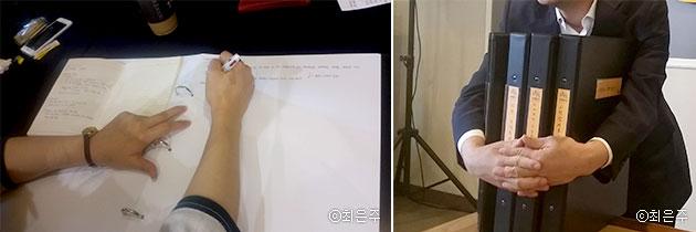시민들의 토론 내용은 한 장씩 모아 한권의 책으로 만든 후, 서울시장에게 전달됐다 ⓒ최은주
