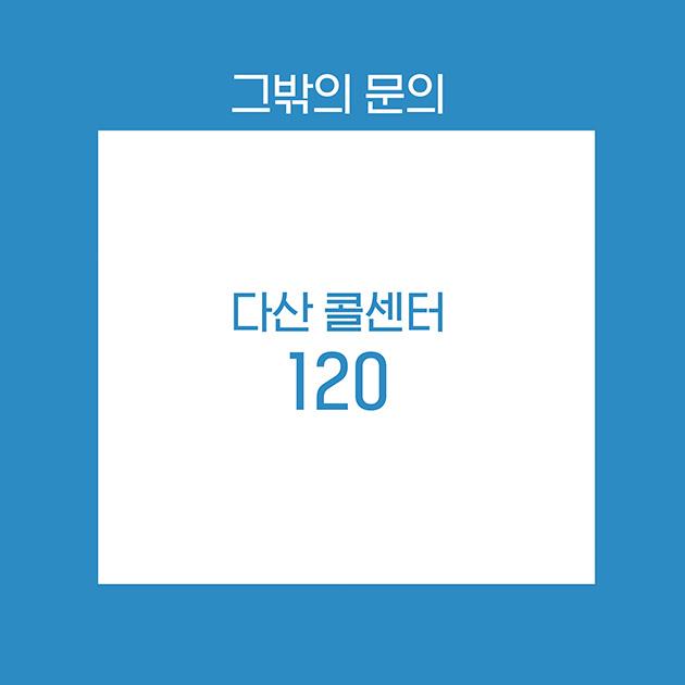 청년수당 모집공고_011