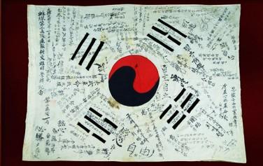 서울신청사 외벽에 설치되는 `한국광복군 서명문 태극기`