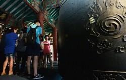보신각 타종에 참여한 수능수험생과 학부모 ⓒ뉴시스