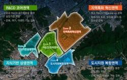 양재·우면지구 _ 권역구분 및 공간계획