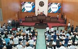 청년의회 개회에 앞서 참석자들이 국민의례를 하고 있다. ⓒ 신혜연