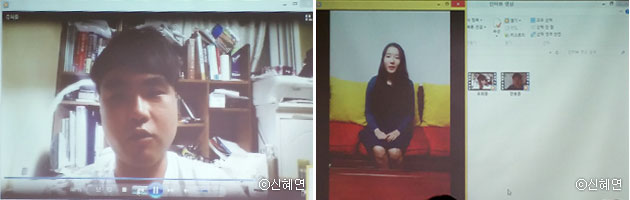 청년들이 서울시 청년정책에 대한 질문을 영상으로 보내왔다. ⓒ신혜연