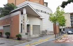 우당기념관