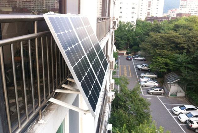 베란다형 태양광 미니발전소