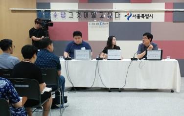 서울시청 간담회장에서 청년수당 정책 설명회가 열렸다. ⓒ신혜연