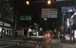 차량·보행자가 없을 시 자동으로 20% 빛 조절