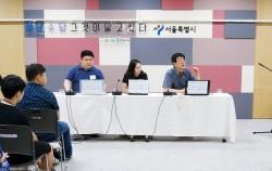 김은영_썸네일