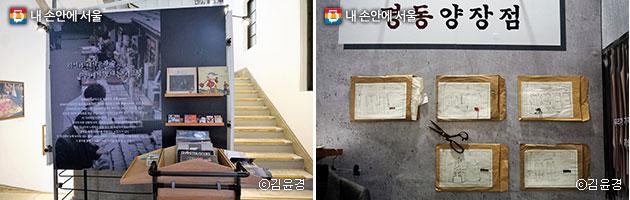 서울도서관 곳곳마다 과거 추억의 물건들이 보내오는 시그널을 접할 수 있다.ⓒ김윤경