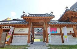 창덕궁 돈화문 주변 문화예술공간