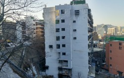 서울의 마지막 시민아파트 회현제2시민아파트