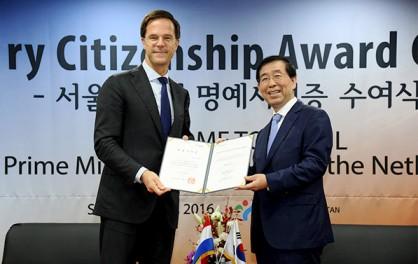 서울시 명예시민 된 마르크 뤼터 네덜란드 총리ⓒ연합뉴스