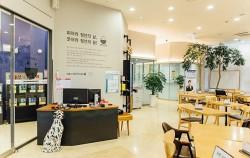 `파고다어학원 종로타워점`의 서울시 일자리카페