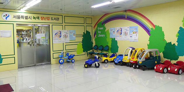 다양한 장난감을 대여할 수 있는 녹색장난감도서관