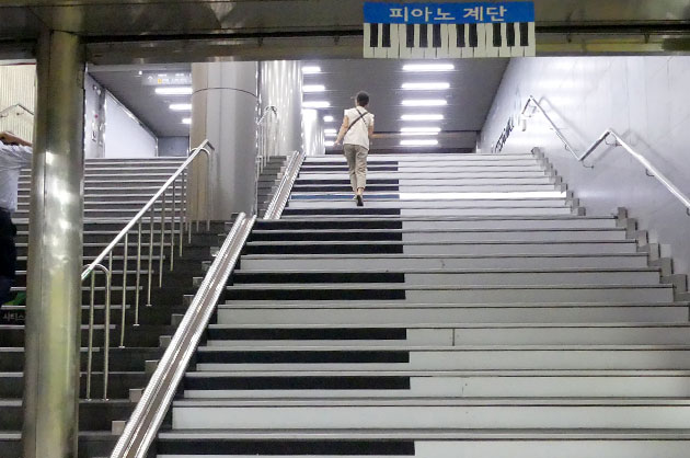 계단을 오갈 때마다 피아노 소리가 나는 피아노 계단