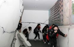보라매 안전체험관