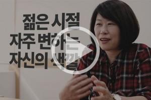 [서울컬러뷰] 간호사가 우리집에 떴다!