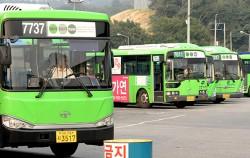 서울시 버스 300대가 감차될 예정이다 ⓒnews1