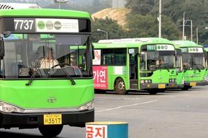 버스 감차, 시민불편 최소화 할 방안은?