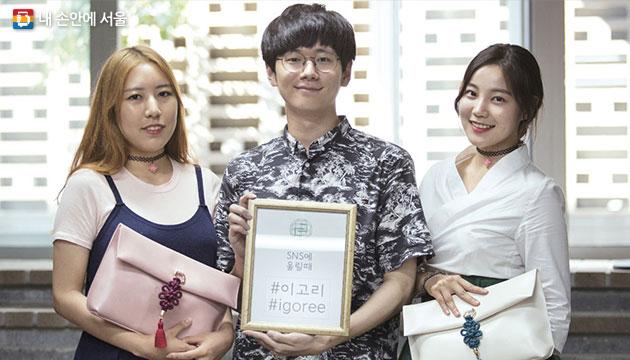 이고리 매니저 김나연, 공동대표 천진우, 유수연