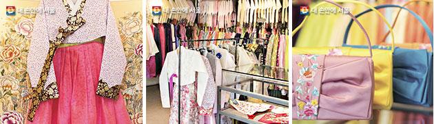 전통 한복부터 패션 한복까지 취향대로 골라 입으세요