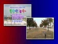 도전365 한강 여의 나루 생방송