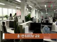 소통방통(16.10.31.월.698회)-(개포디지털혁신파크 개관)