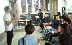 벤디스 조정호 대표가 서울창업카페에서 강연을 하고 있다. ⓒ신혜연