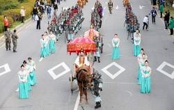 한성백제문화제 역사문화거리행렬