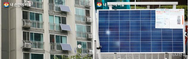 경동 노들숲 마을의 미니 태양광을 설치한 아파트 모습