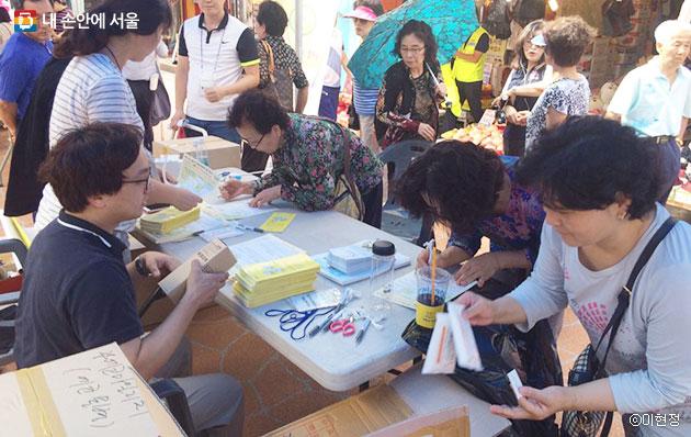 `에너지문화거리축제`에서 에너지 절약 캠페인에 참여하고 있는 시민들