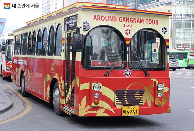 서울시티투어버스 강남순환노선 트롤리버스