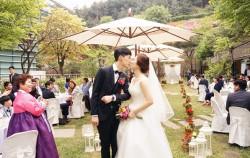 서울연구원 야외결혼식