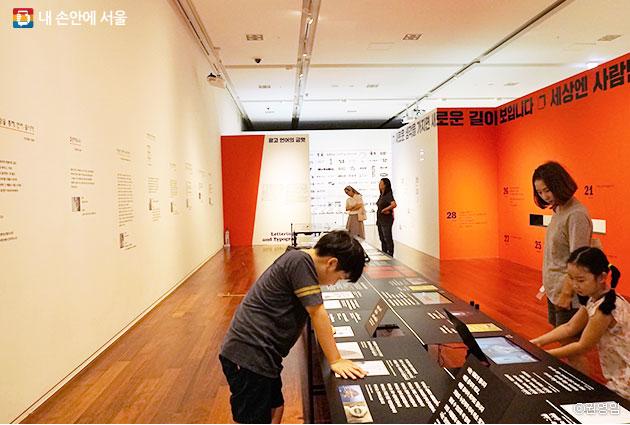 재미있는 광고노래를 들어보고 있는 시민들 ©권영임
