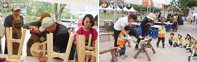 나무를 재료로 직접 체험해볼 수 있는 `목재감성 체험박람회`도 함께 열린다.