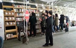 청계천 헌책방거리와 청계천 오간수교 아래 산책로에서 열리는 `헌책산책`행사