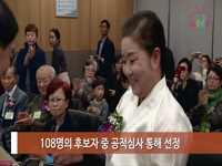 소통방통(16.10.20.목.691회)-('서울 건축문화제' 10월 31일까지 열려)