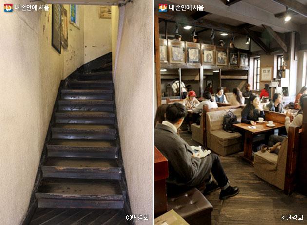 학림다방의 낡은 나무계단(좌). 프렌차이즈 카페에서는 느낄 수 없는 오래된 추억을 간직한 학림다방(우). ⓒ변경희