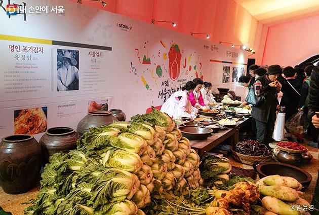 김치 명인의 비법을 배울 수 있는 `서울김장간`코너 ⓒ 김윤경